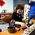 2012/04/26 台東生活美學館茶作坊