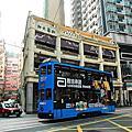 2015.02.17 香港兩日衝鋒遊