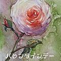 在日本畫的似顏繪