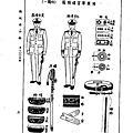 民國四十八年陸軍服制條例維基文庫原件