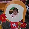 BabyHome寶貝家庭親子運動大會