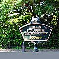 2010猛暑東京-day2