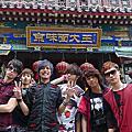 2010.5 北京宣傳側拍