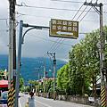 【旅遊景點】花蓮 柴魚博物館 七星潭 吉安慶修院