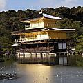 【日本自由行】京都跨年 六天五夜 D5 (2010-2011)