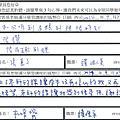 2014九月 臺北護大 多益聽說讀寫全攻略 講座