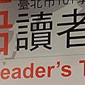 20140315【台北市英語讀者劇場】郭易老師至開南商工擔任評審及指導老師