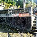 2006/12/30 拳山古道‧糶米古道‧象山