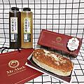 【Mr. Mark 馬可先生 起士乳酪蛋糕系列】帕瑪森鹹乳酪起士蛋糕-長條原味起士乳酪蛋糕-覆盆莓乳酪蛋糕-健康推薦