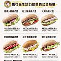 【Mr. Mark 馬可先生 健康好料理】馬可先生營養師健康餐盤分享/飲食規劃/調理麵包餐