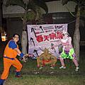 2012-04-06~07墾丁春吶活動紀錄