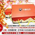 2015臺北市庇護工場春節產品行銷