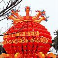 蘇州古胥門元宵花燈