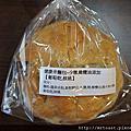 養生米麵包