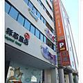 【我在小琉球浪很大】秝芯旅店