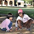 11-27-2010榕園野餐