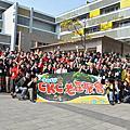 2014-1-5老豆聚會