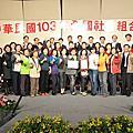 2014-12-13全國社會組合唱比賽照片