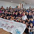 2016-5-22 老豆聚餐