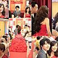Brilliant Bride~~光茹結婚午宴