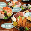 高町日本料理_多訪