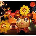 2008台北燈節