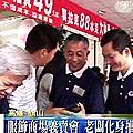 20090824大愛午後新聞-MUCH主幼商場愛心義賣會 活動報導