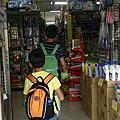 20121112干城跳蚤市場