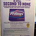 藥物雜誌廣告