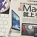 Mac推薦軟體2