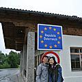 2012.7.14.-15 德奧邊境 Neuhäusl 飯店
