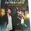 1005東京FM DVD特典