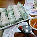 【南機場● 越鱻美食料理】清爽開胃 & 平價好食越南小吃