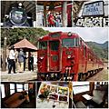 【伊三郎 ● 新平號 いさぶろう ● しんぺい】觀日本三大鐵路車窗美景