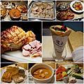 【大倉久和大飯店 ● 歐風館自助餐】下午茶 Buffet 吃到飽