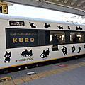 【九州鐵道 ● 阿蘇男孩號 あそぼーい!】ASO-BOY! 超可愛 KURO醬觀光列車