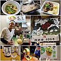 【京都 ● 錦市場  鍋まつり】錦市場 400 周年慶 & 夜之鍋物祭園遊會