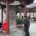 2009.01.上海行