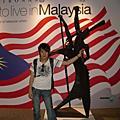 馬來西亞行