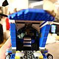 2013 0424 LEGO 4439