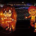 2014台北燈會