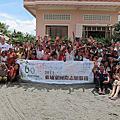 2011柬單愛柬埔寨國際志願服務-完美的endding