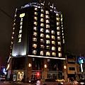 0224艾多美成功學院、台中皇家季節酒店