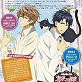 ACG新番動畫雜誌圖(2014年)