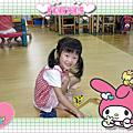 MUYA第一天上幼稚園
