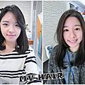 燙髮-內灣髮型