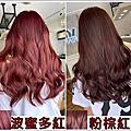 髮色-草莓紅色