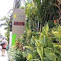 巴里島 拉瑪亞那度假村 Ramayana Resort & Spa Bali (Kuta區)