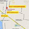 曼谷_Grand Millenium Sukhumvit