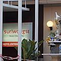 Suriwongse Hotel Chiang Mai 蘇瑞旺斯酒店/清邁